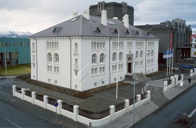 Þjóðmenningarhúsið