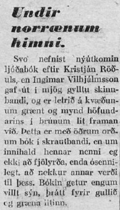 Ritdómur Guðmundar Daníelssonar