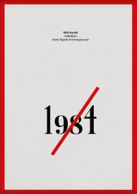 1984 LFMH