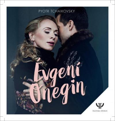 Évgení Onegin