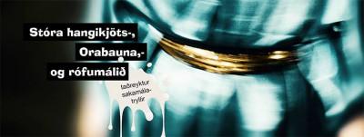 Stóra hangikjöts-, Orabauna- og rófumálið, taðreyktur sakamálatryllir