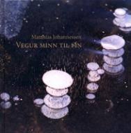 Vegur minn til þín